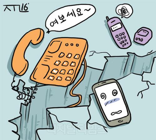 '유선전화의 재발견'  지진-태풍에 전기 끊어져도…
